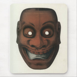 Ancient lacquered wooden theatre mask mouse pad