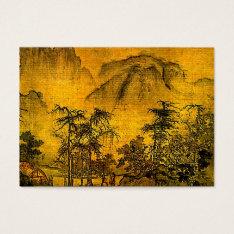 Ancient Landscape Atc Business Card at Zazzle