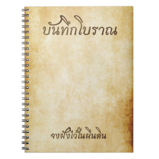 Ancient Notebook Old Paper Style in Thai Language