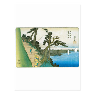 Ancient Painting of Mt. Fuji c. 1837 Japan Postcard
