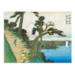 Ancient Painting of Mt. Fuji c. 1837 Japan Post Cards