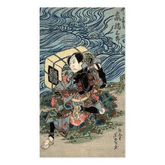 Ancient Samurai Painting circa 1800's Business Cards