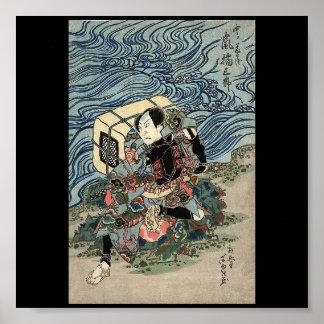 Ancient Samurai Painting circa 1800's Poster