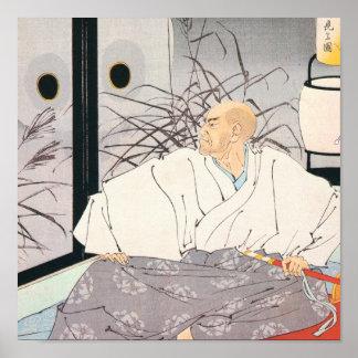 Ancient Samurai Painting Poster