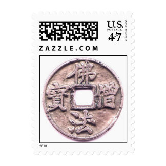 Ancient Yuan Dynasty Coin Postage