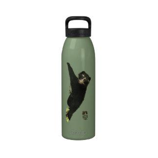 Andean Bear Water Bottle - Suyana