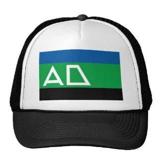 Andijk, Nepal flag Trucker Hat