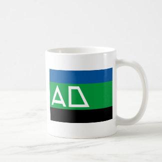 Andijk, Nepal flag Classic White Coffee Mug