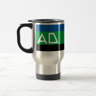 Andijk, Nepal flag 15 Oz Stainless Steel Travel Mug