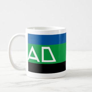Andijk, Netherlands Classic White Coffee Mug