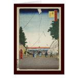 Ando Hiroshige Sheet The Kasuma-ga seki Outpost Greeting Card
