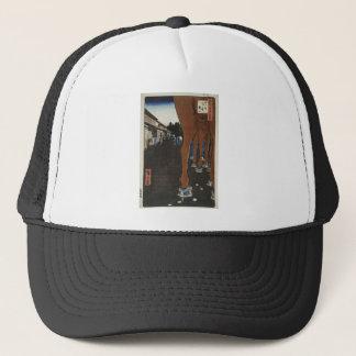 Ando Hiroshige Sheet The Lokality of Naito Trucker Hat