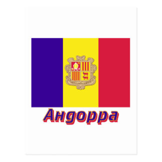 Andorra Flag with name in Russian Postcard