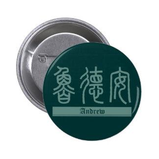 Andrew - Kanji Name Button