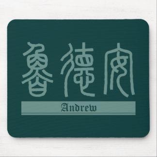 Andrew - Kanji Name Mousepad