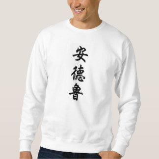 andrew sweatshirt