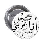 Anecdotario Arabi de Sajjil Pin