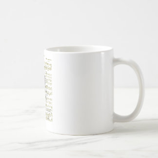 Ange Requieml Coffee Mug