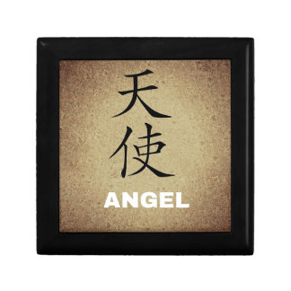 Angel Chinese Character Keepsake Box