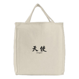Angel (H) Chinese Calligraphy Design 1 Canvas Bag