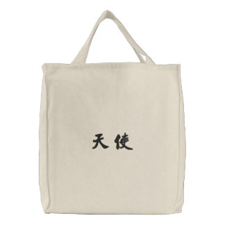 Angel (H) Chinese Calligraphy Design 2 Embroidered Tote Bags