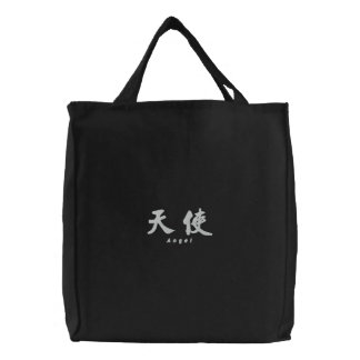 Angel (H) Chinese Calligraphy White Design 1 Canvas Bag