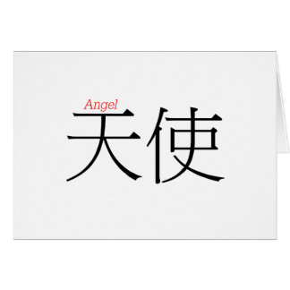 ANGEL (tian'shi) in Chinese Characters Card