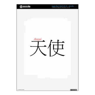 ANGEL (tian'shi) in Chinese Characters iPad 3 Skins