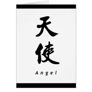 Angel (V) Chinese Calligraphy Art Design 1 Card