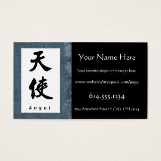 Angel (V) Chinese Calligraphy Profile Business Business Card