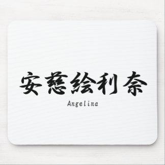 Angelina translated into Japanese kanji symbols. Mouse Pad