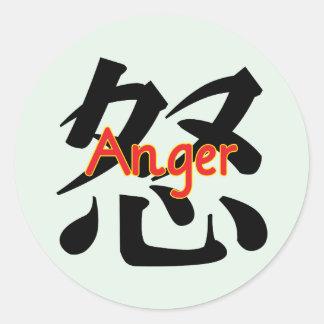 Anger Round Sticker