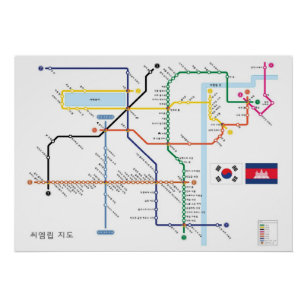 Seoul Subway Map Poster.Map Of Cambodia Posters Photo Prints Zazzle