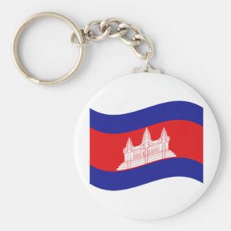 Angkor Wat Cambodian Flag Wave Keychain