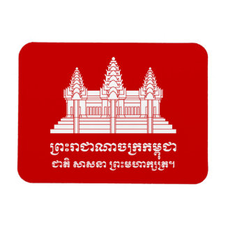 Angkor Wat Cambodian / Khmer Flag with Motto Magnet