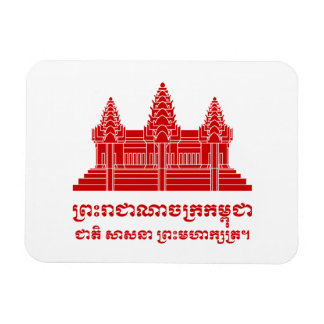 Angkor Wat Cambodian / Khmer Flag with Motto Vinyl Magnet