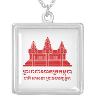 Angkor Wat Cambodian / Khmer Flag with Motto Silver Plated Necklace