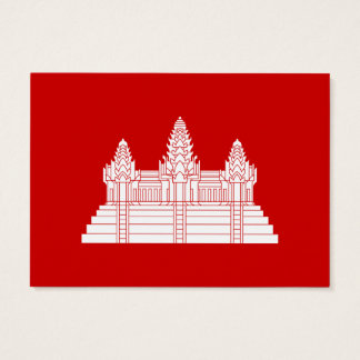 Angkor Wat Ver.2.0. Khmer Temple Business Card