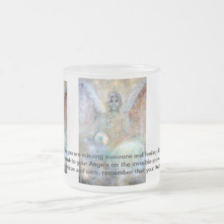 Angle with spheres 10 oz frosted glass coffee mug