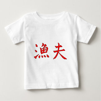 Angler Red-Black Chinese Characters The MUSEUM Tshirts