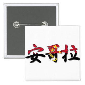 Angola - en botón chino pin