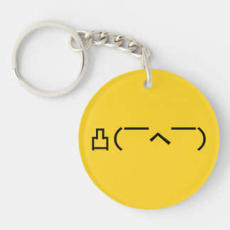 Angry Middle Finger Emoticon Japanese Kaomoji Keychain