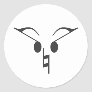 Angry Music - Natural Fury Classic Round Sticker