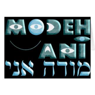 Ani de Modeh Felicitacion