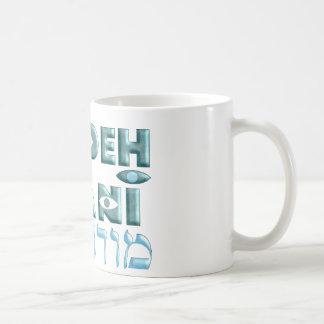 Ani de Modeh Tazas De Café