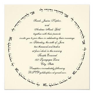 """Ani hebreo del cuadrado de la crema de la invitación 5.25"""" x 5.25"""""""