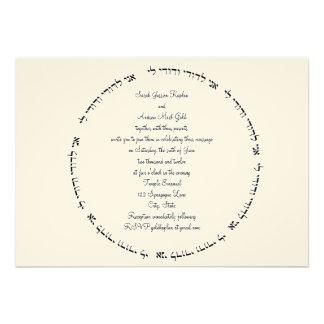 Ani L'Dodi Hebrew Jewish Wedding Invitation