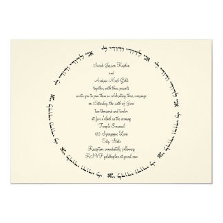 Ani Lu0026#39;Dodi Hebrew Jewish Wedding Invitation