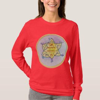 Ani le´Dodi Ve´Dodi Li T-Shirt