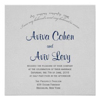 Ani Ledodi - Hebrew-English Wedding Invitation